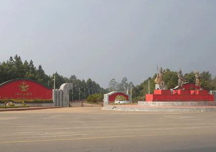 Burmese Military Academy