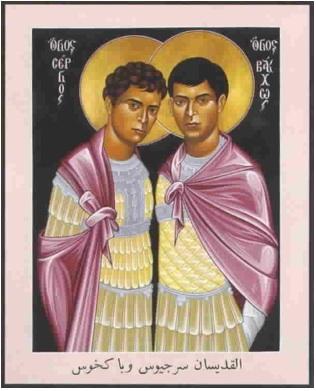 Sergius & Bacchus